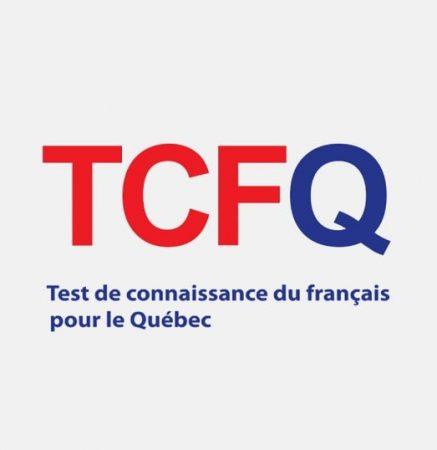 لوگو آزمون فرانسه tcfq