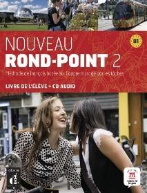کتاب rond-point2 آموزشگاه زبان فرانسه بزرگسالان