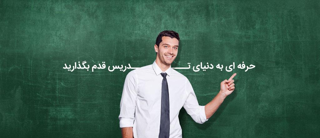 ttc courses آموزشگاه زبان اسپیکان