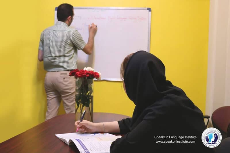 کلاس خصوصی آموزشگاه زبان اسپیکان speakonedu