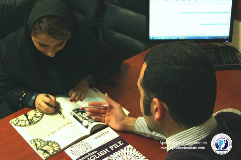 دوره خصوصی زبان آموزشگاه زبان اسپیکان