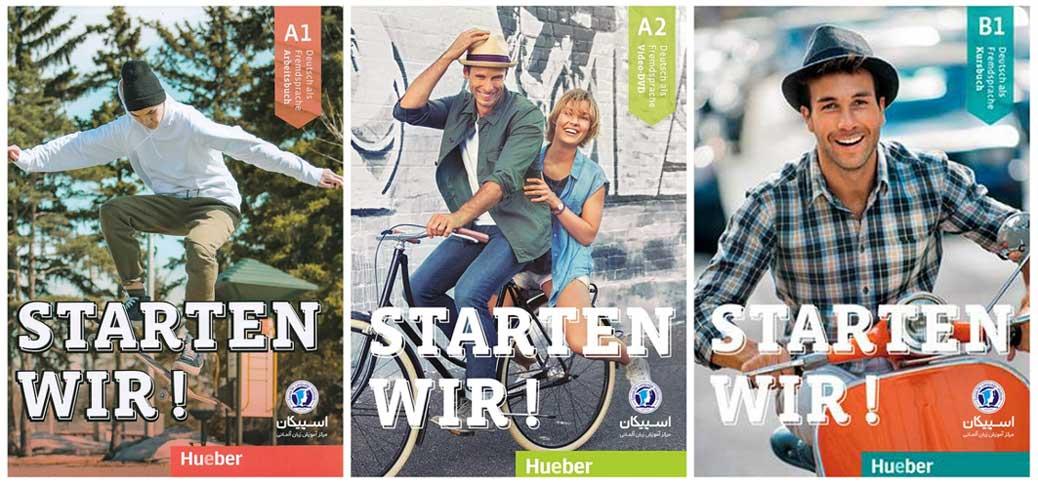 کتاب starten wir | کتاب های آلمانی starten wir آموزشگاه زبان آلمانی اسپیکان