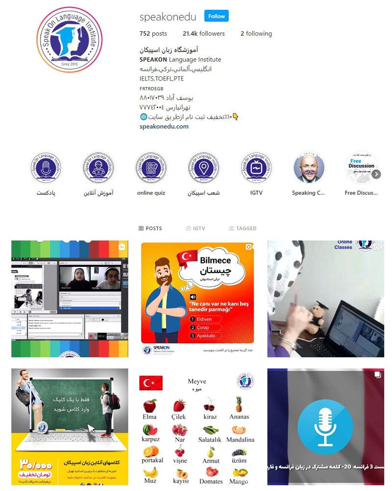 کلاس آنلاین ترکی استانبولی