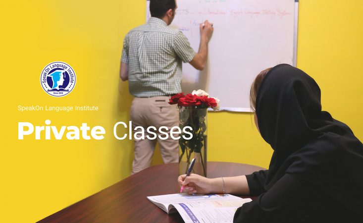 کلاس خصوصی زبان